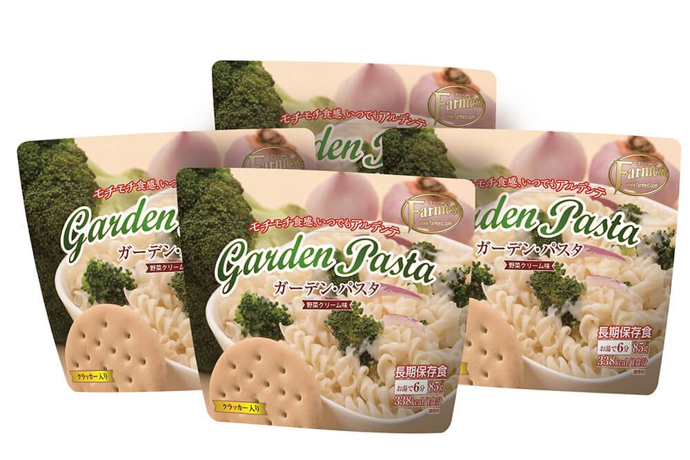 ガーデンパスタ・野菜クリーム味